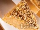 Рецепта Лесно желирано парфе / сладкиш от варена тиква, извара и орехи за десерт